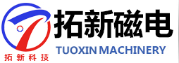 定制服务 - 临清拓新磁电科技有限公司